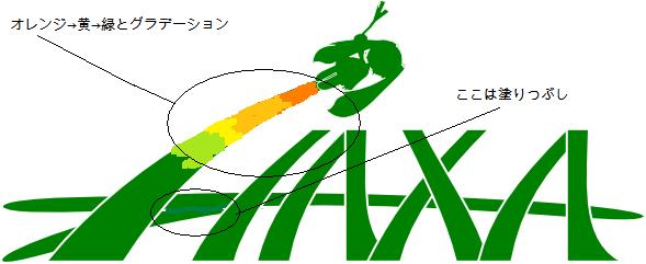 HAXA_超電磁_090201a.png
