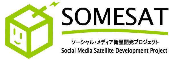 somesatlogo_600.png