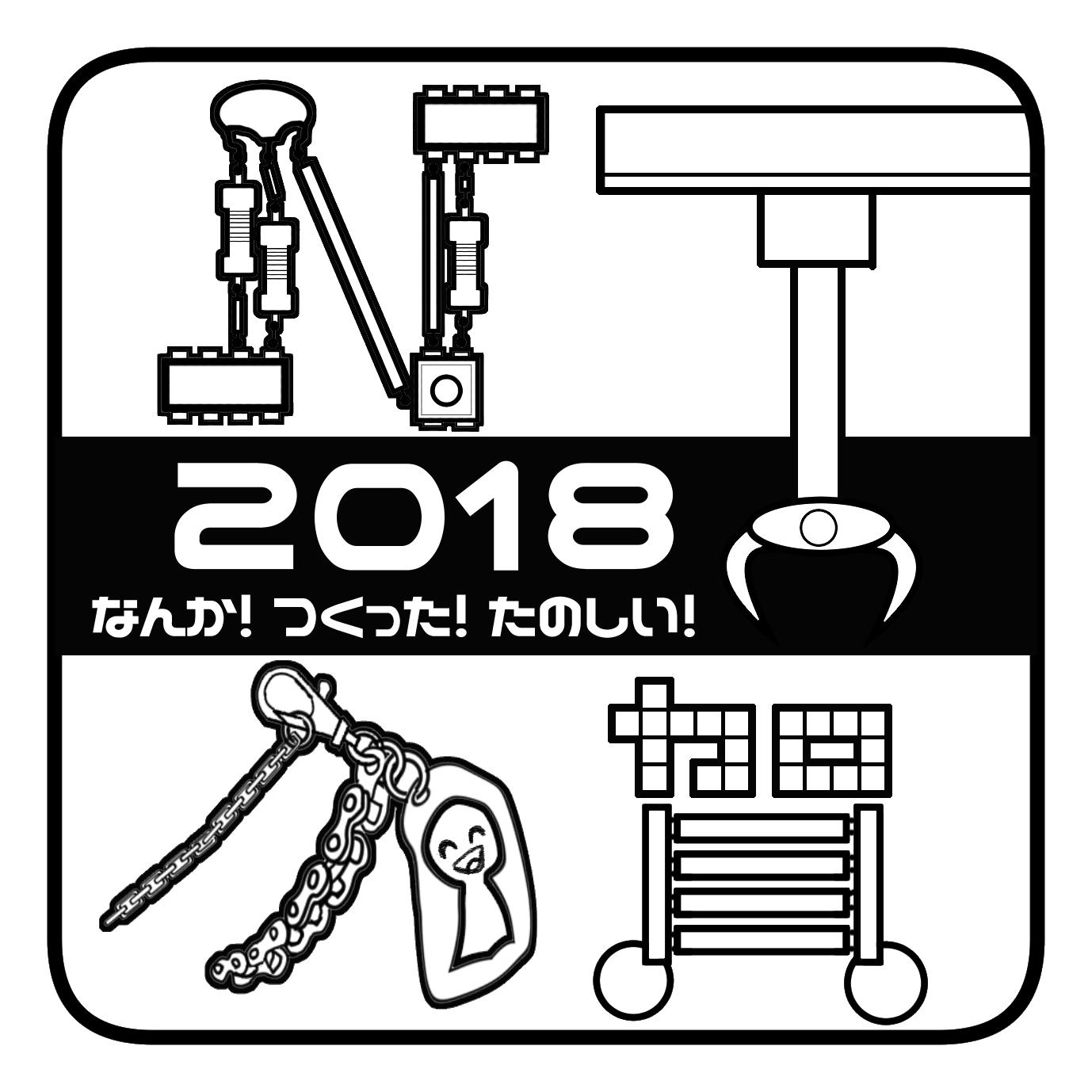 ntkaga2018_logo.png
