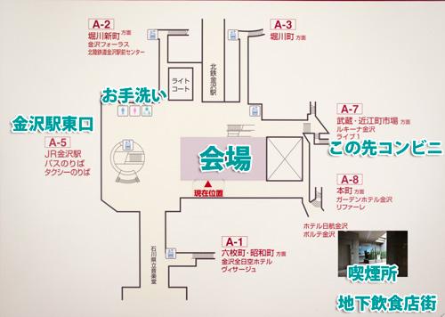motenashi_map.jpg