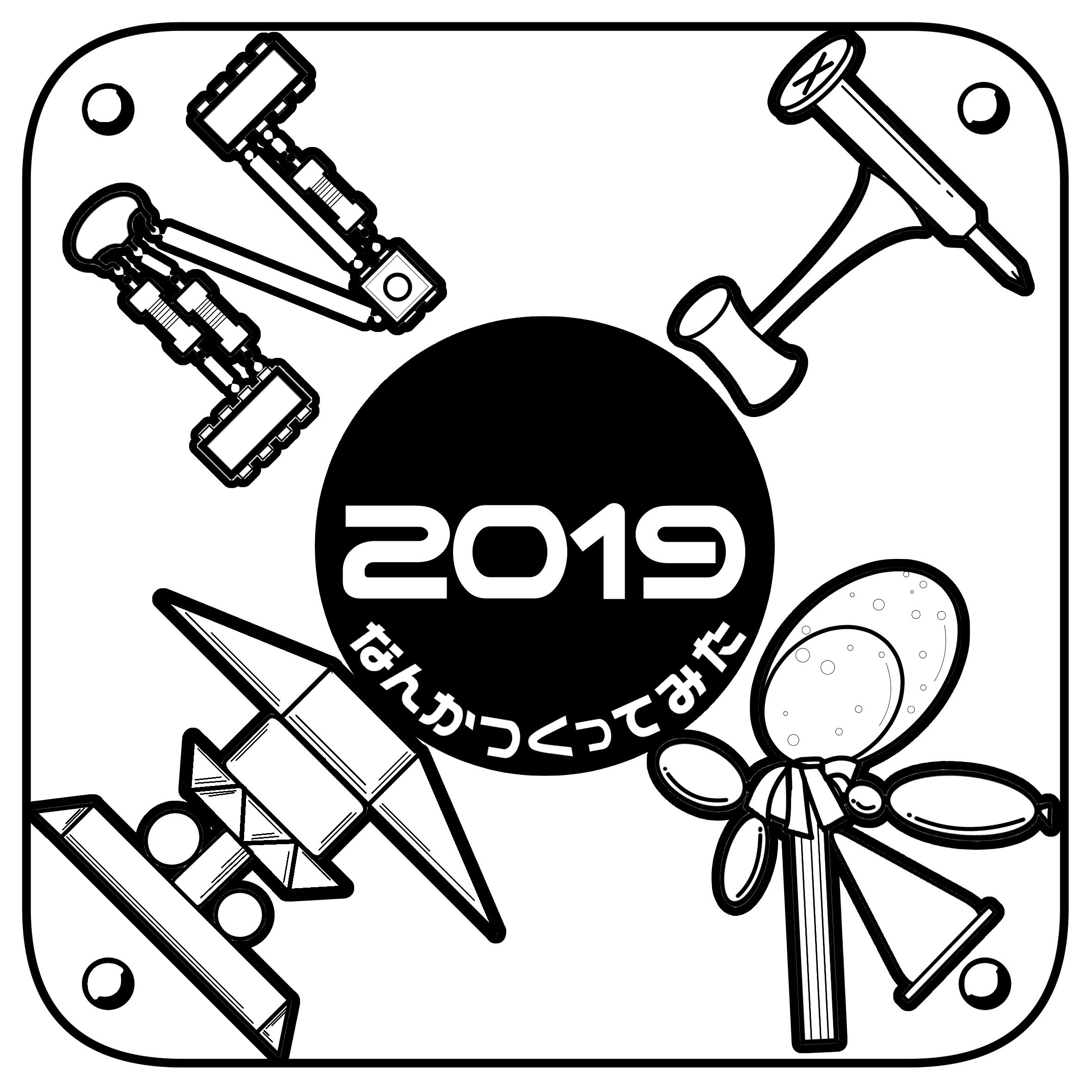 ntkanazawa2019_logo.png