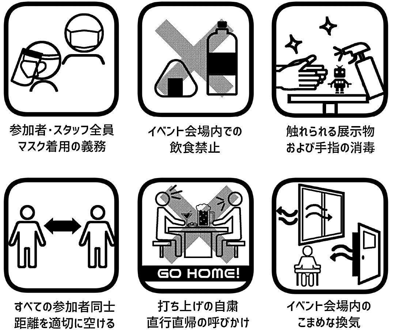 ntkanazawa2021_icon.png