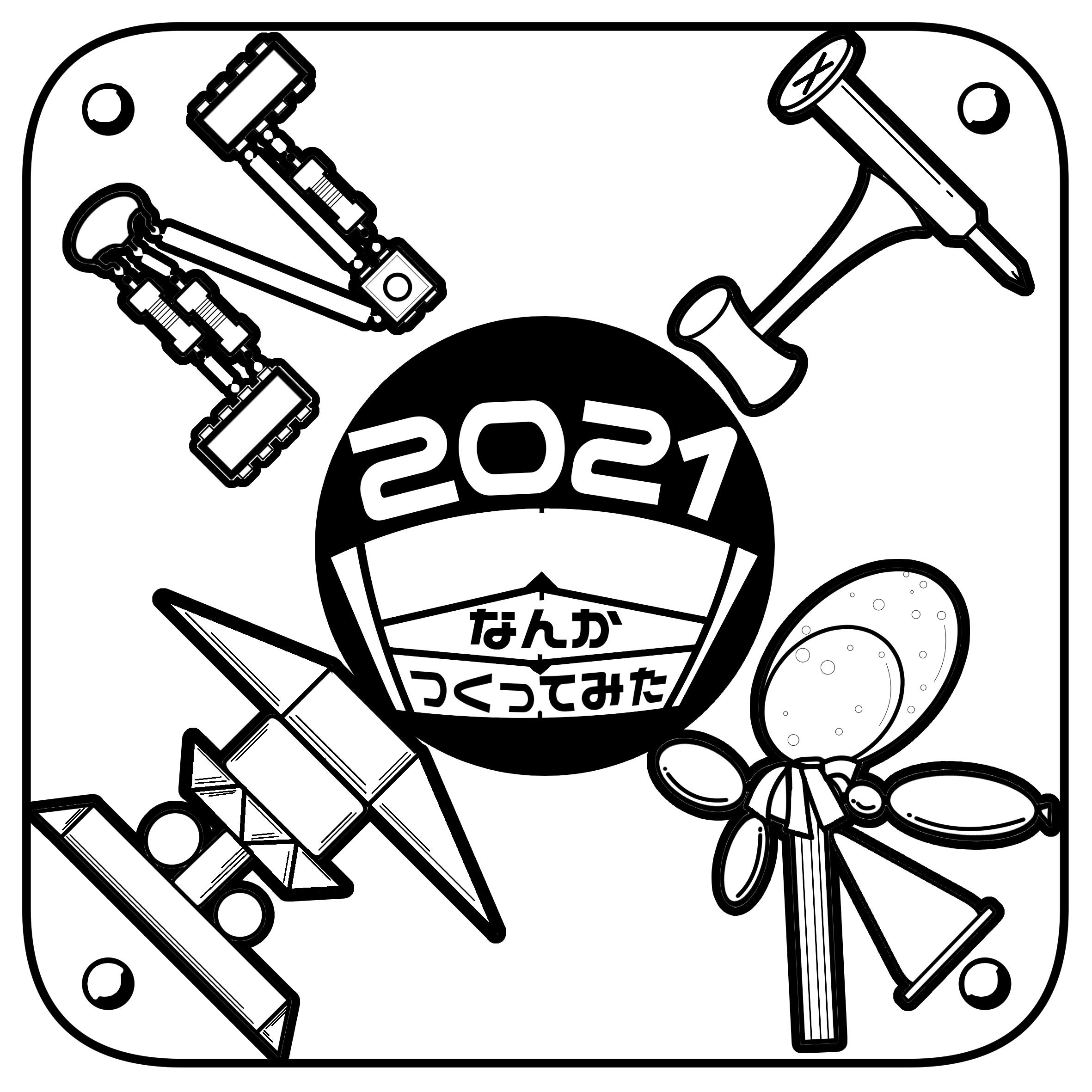 ntkanazawa2021_logo.png